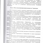 Page_1 (10)