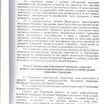 Page_1 (11)