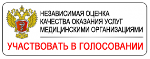 bananket1-300x119