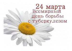 news3-04032016
