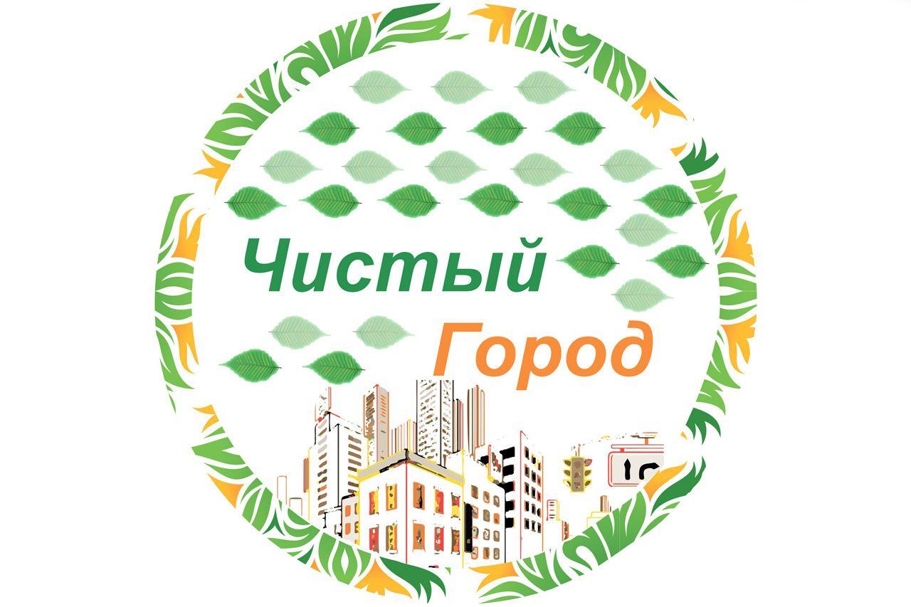 Город Иркутск: климат, экология 22